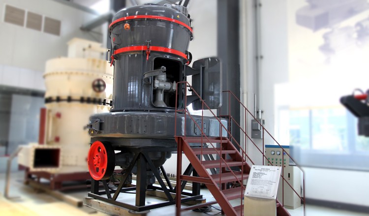 The Weight Of Ultrafine Vertical Mill